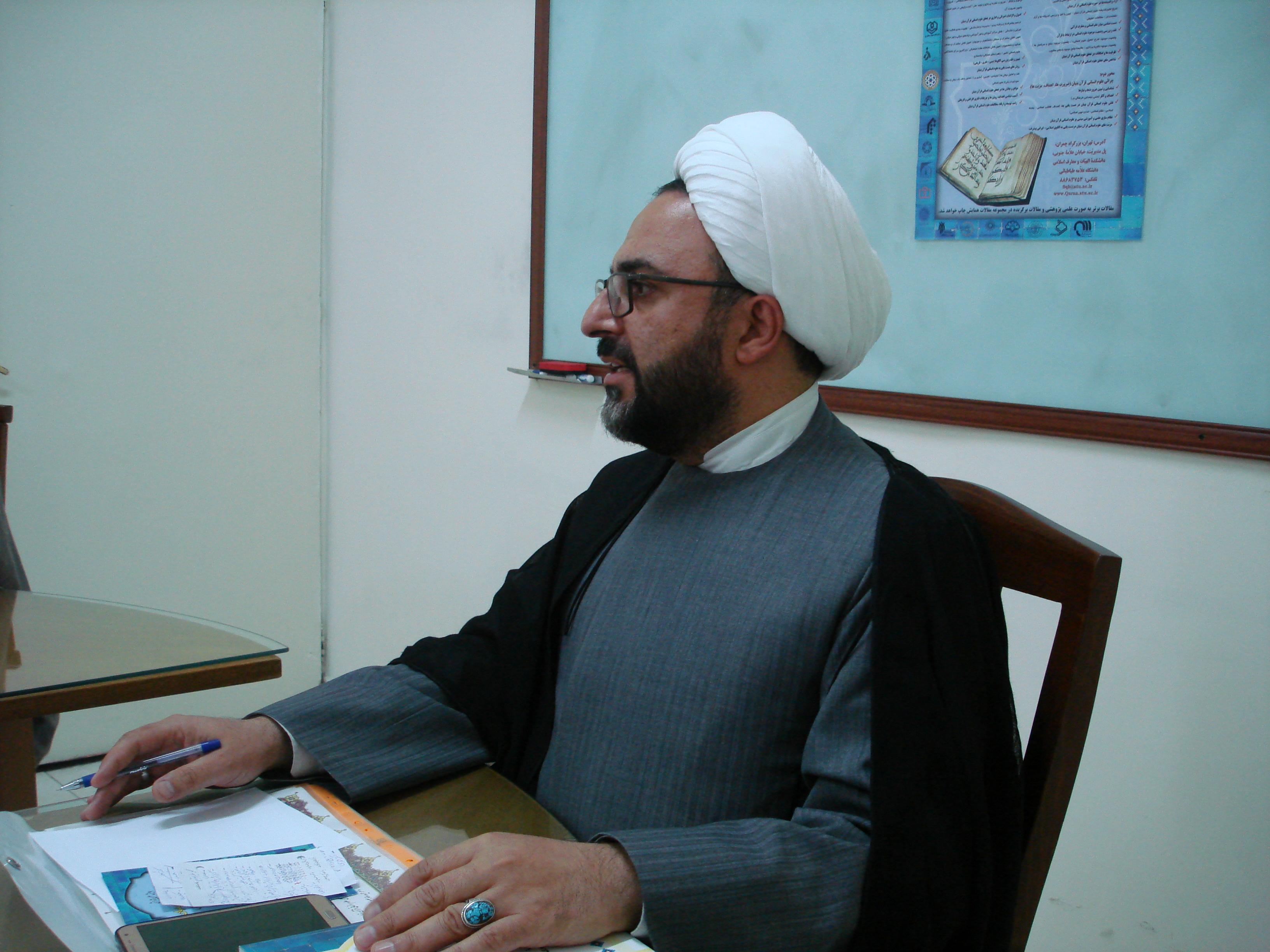 مصاحبه دبیر علمی همایش با خبرگزاری فارس